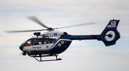 L'Ucraina ha ricevuto i primi elicotteri Airbus H145 per la polizia nazionale