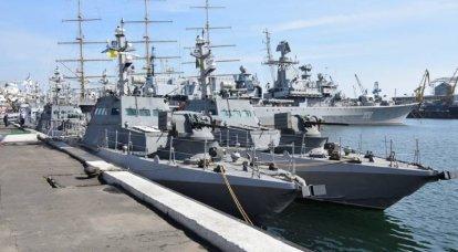 """""""Flotte de moustiques"""": qu'est-ce qui ne va pas avec les nouveaux navires de la marine ukrainienne?"""