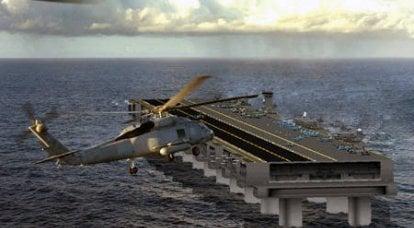 海上机场平台作为创建通用战舰的基地