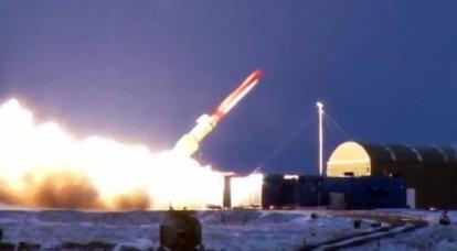 """""""El reconocimiento desde el espacio reveló los planes de Rusia"""": el canal estadounidense sobre la supuesta preparación para el lanzamiento del misil de crucero nuclear """"Burevestnik"""""""