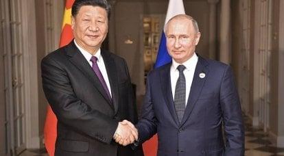 俄罗斯转向东方不可避免