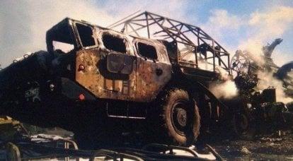 Ermenistan Silahlı Kuvvetlerinin tahrip olmuş S-300 hava savunma sisteminin resimleri internette ortaya çıktı