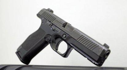 """Pistolet MPL """"Lynx"""" à la veille de l'adoption"""