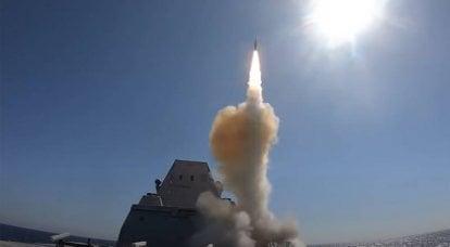 Gli Stati Uniti smantelleranno i cannoni da 155 mm dei cacciatorpediniere stealth Zumwalt per il futuro dispiegamento di missili ipersonici