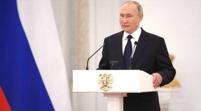 Putin, mevcut toplantının Rusya Federasyonu Devlet Dumasının çalışmalarını özetledi