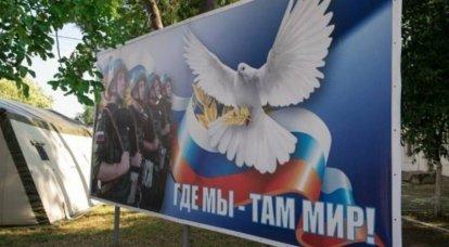러시아가 트란스 니스트 리아에서 평화 유지군을 철수하라는 몰도바의 요구에 대응할 수있는 방법 : 버전 및 고려 사항