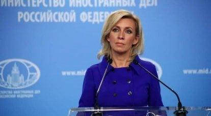 러시아 외무부: 우리는 크림 반도의 국가 두마 선거에 대한 앙카라의 불인정을 무시하지 않을 것입니다