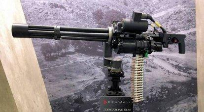 NGSW Programı: ABD Ordusu Yeni 6,8mm Polimer Kasalı Kartuş Sunuyor