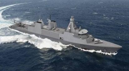 Tip 31 fırkateyn Kraliyet Donanmasının geleceği