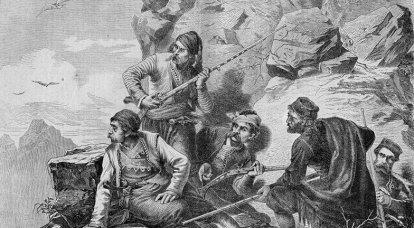 Osmanische Zeit in der Geschichte von Bosnien und Herzegowina