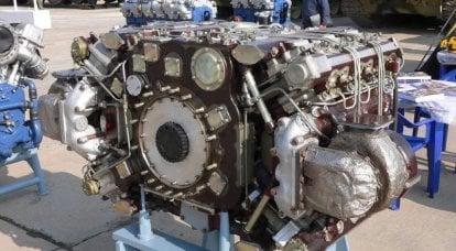 Armata平台及其引擎