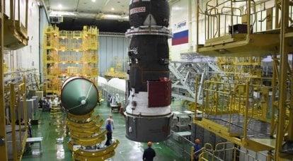 Roscosmos n'est-il plus un concurrent de la NASA? Quels projets la Fédération de Russie développe-t-elle dans l'espace et quel est leur principal problème?