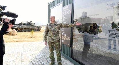 अलीयेव: हम इस सवाल के जवाब की प्रतीक्षा कर रहे हैं कि इस्केंडर-एम मिसाइलें आर्मेनियाई सेना के हाथों कैसे समाप्त हुईं