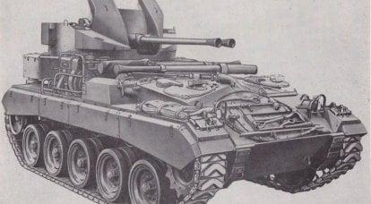Laboratorio de trabajos. Vehículos blindados estadounidenses bajo el bisturí de ingenieros soviéticos