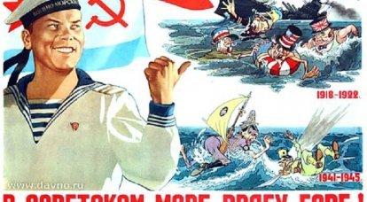 La vraie flotte soviétique de 1941