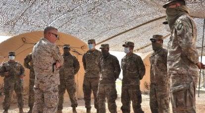 이라크 미군 기지에서 최소 10 발의 미사일 발사