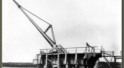 Cannone di Parigi del Kaiser Wilhelm