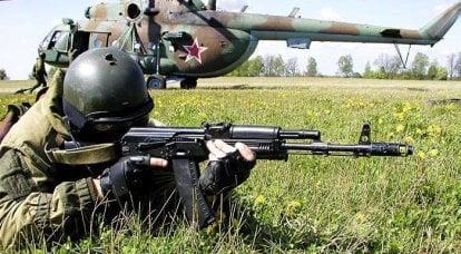 Zaten bir yıldan beri 41, Alfa grubu Rusya'da terörle mücadele konusunda özel bir birim olmaya devam ediyor