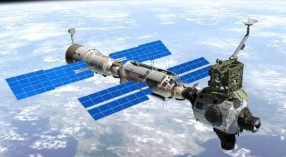 अंतरिक्ष उद्योग को बचाने के लिए, यूक्रेन सोवियत अंतरिक्ष प्रौद्योगिकियों को बेचने के लिए तैयार है।