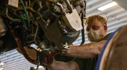 소말리아에서 미군 철수 작전 중 MV-22 Osprey 틸트로터 엔진에 문제가 발생했습니다.