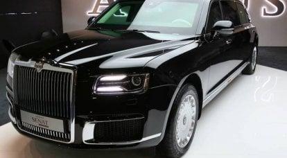 汽车Aurus。 在技术方面