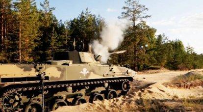 Armamento aerotransportado: BMD-4M