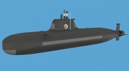"""无核潜艇P-750B""""伺服""""的概念设计"""