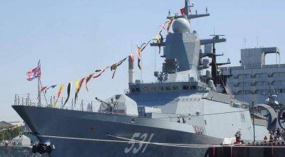 多目的コルベット「精通した」はバルト艦隊を操業に入れました