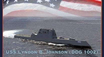 美国海军启动新型驱逐舰DDG(X)的开发