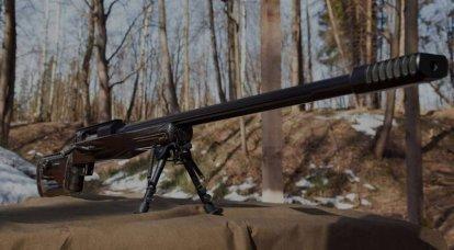 Rifle DXL-5. Tiro sete quilômetros?