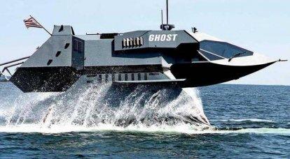 Super Ghost sera-t-il un navire côtier prometteur?