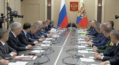 व्लादिमीर पुतिन ने इदलिब में स्थिति पर रूसी संघ की सुरक्षा परिषद की बैठक आयोजित की