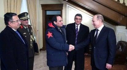 Prensa egipcia: al expandir su influencia en el norte de África, Rusia busca oportunidades adicionales para acceder al mar Mediterráneo