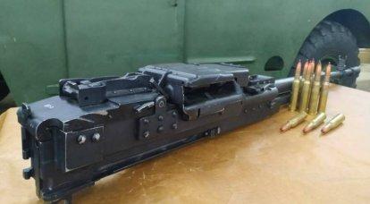 """""""根据西方标准"""":在基辅宣布开始测试步兵版机枪KT-12,7"""