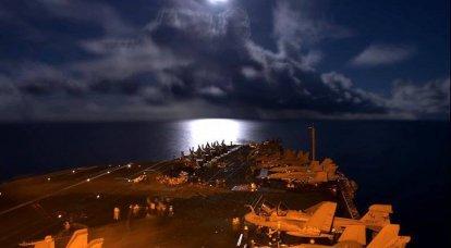 Nimitz vs Yamato. Pourquoi les avions modernes ne peuvent pas couler le cuirassé