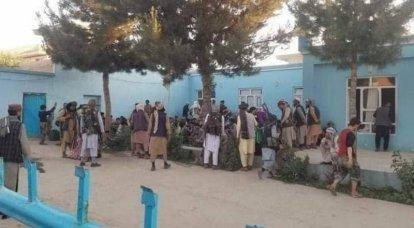 탈레반 공격 : 아프간 정부군은 계속 영토를 잃고 있습니다