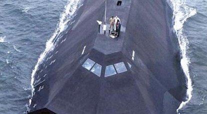 米海軍はユニークなステルス船Sea Shadowを破壊することを宣告した