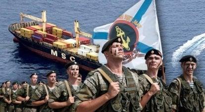 Russian sailors rescued Ukrainians off the coast of Africa