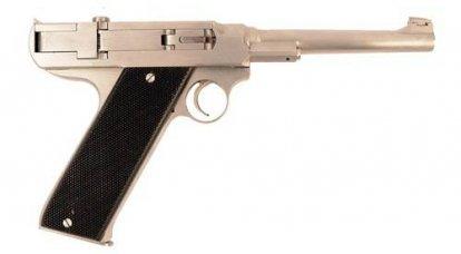 "Super-arma ""Philipp Sola Zürich Cal.357 Mag. 1970""."
