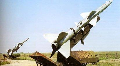 初のソビエト質量ZRK C-75