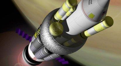 指向性核兵器:米国のプロジェクト