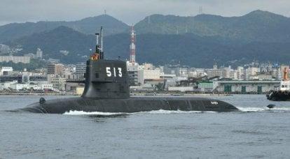 Submarino japonês da nova geração Taigei SS 513 entrou em testes de mar