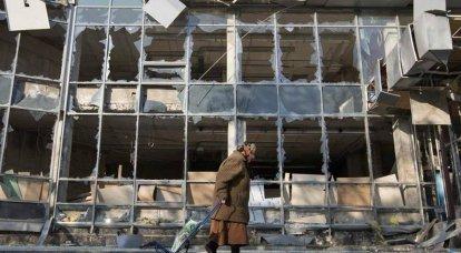 Donbass está en llamas de nuevo, las conversaciones de paz han terminado