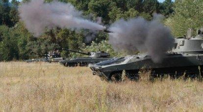"""Ukrayna Silahlı Kuvvetleri, kendinden tahrikli silahlar """"Gvozdika"""" kullanarak düşmanın şartlı inişini imha etmeye çalıştı."""