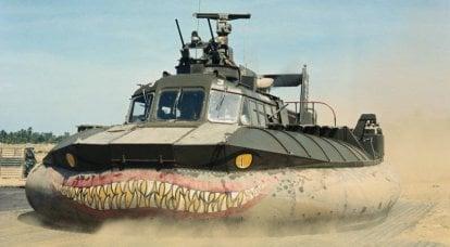 베트남 호버크라프트. PACV SK-5