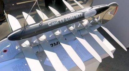 De nouveaux planeurs sous-marins sont développés à Samara