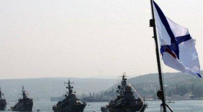 Flotte de la mer Noire: de Gibraltar à Socotra