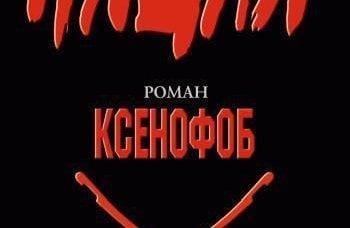 Lev Puchkov关于俄罗斯人和车臣人