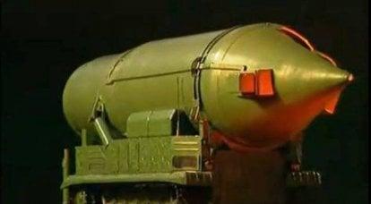 「GNOM」-大陸間弾道ミサイルを備えたモバイルコンプレックス