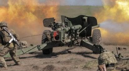 Ukrayna ordusu topçu mühimmatının kalitesinden şüphe etti
